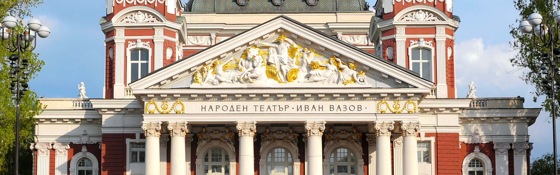 """Ivan Vazov"" National Theatre"